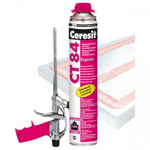 Penosil premium fix go полиуретановый клей для пенополистирола мастика вектор 1025 цена новосибирск